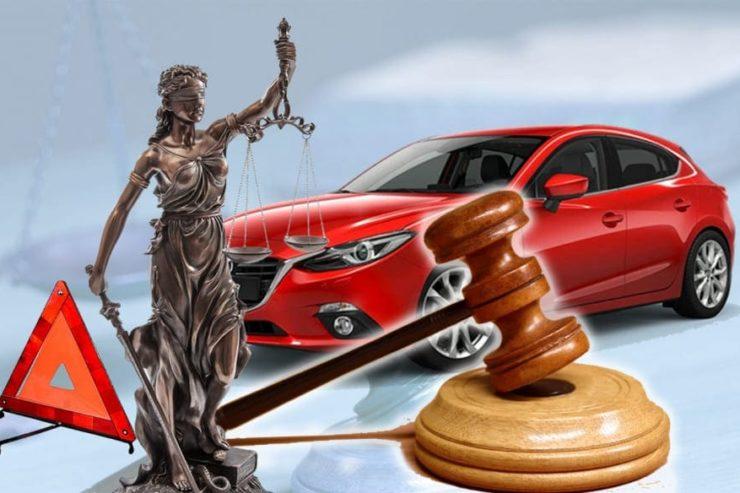 Адвокат по ДТП (ст. 264 УК РФ)