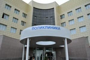 Мед учреждения Москвы для РВП, ВНЖ, гражданства РФ