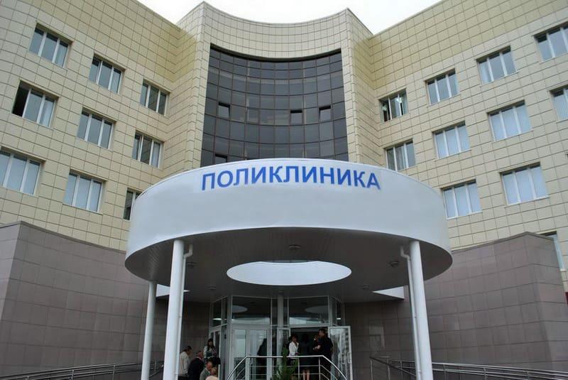 Мед учреждения Москвы