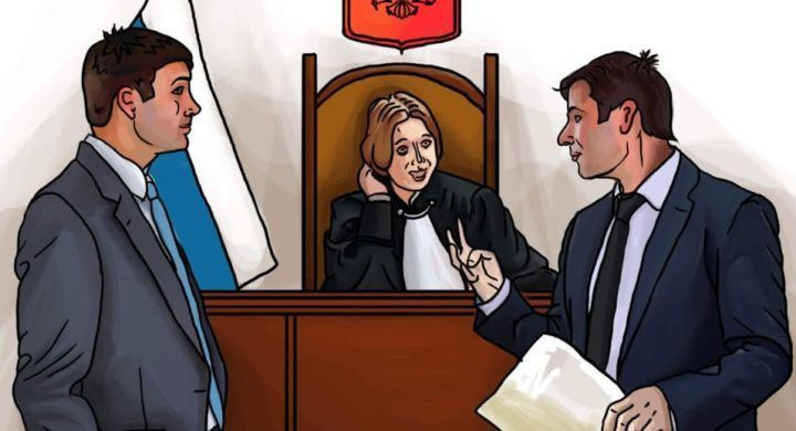 Последствия неявки в суд