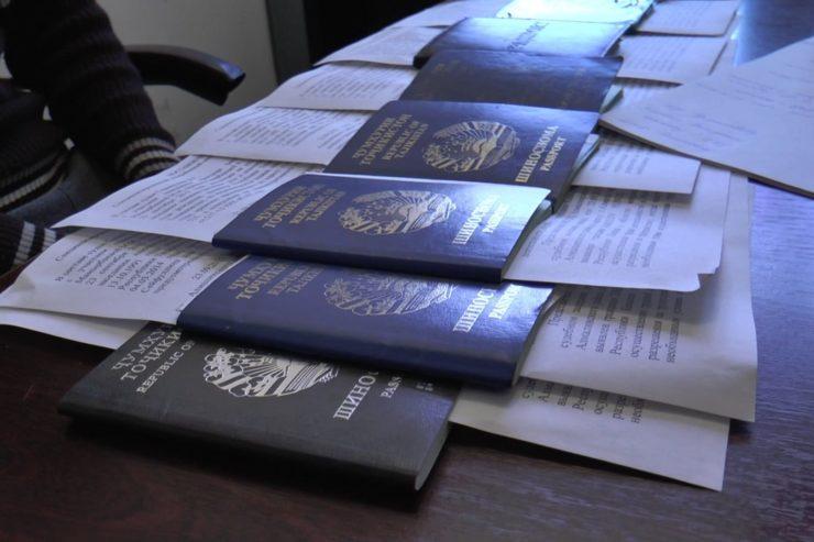 Выдворение и депортация