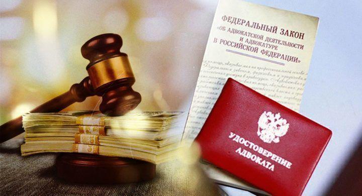 Адвокат по назначению